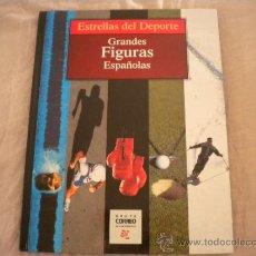 Coleccionismo deportivo: ESTRELLAS DEL DEPORTE NUM. 9 - GRANDES FIGURAS ESPAÑOLAS - GRUPO CORREO 1997 - VER FOTOS. Lote 32196395