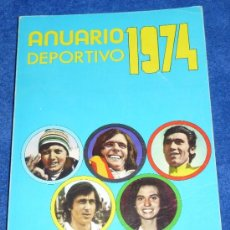 Coleccionismo deportivo: ANUARIO DEPORTIVO 1974 - ASES DEL DEPORTE. Lote 32420112