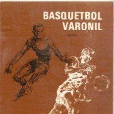 Coleccionismo deportivo: BASQUETBOL VARONIL /// WILLIAMS R. ALHEIM. Lote 33709027