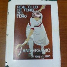 Coleccionismo deportivo: REAL CLUB DE TENIS DEL TURO. 75 ANIVERSARI 1905-1980. BARCELONA.. Lote 37643197