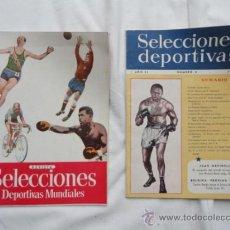Coleccionismo deportivo: LOTE DE 2 LIBRITOS - SELECCIONES DEPORTIVAS -.. Lote 37373160