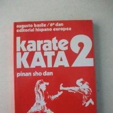 Coleccionismo deportivo: KARATE KATA 2 PINAN SHO DAN – AUGUSTO BASILE. Lote 111970152
