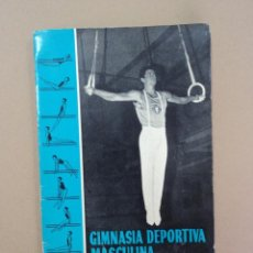 Coleccionismo deportivo: GIMNASIA DEPORTIVA MASCULINA . Lote 43028867