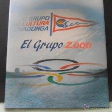 Coleccionismo deportivo: GRUPO CULTURA COVADONGA. EL GRUPO 2.000. TAPA DURA CON SOBRECUBIERTA. 136 PAGINAS. 26 X 30 CMS. FOTO. Lote 43619120