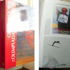 Coleccionismo deportivo: GRAN HISTORIA DE LAS OLIMPIADAS Y DE LOS DEPORTES (6 VOLÚMENES). Lote 43904733