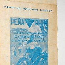 Coleccionismo deportivo: CARRERA INTERNACIONAL IX GRAN PREMIO VI COPA BARCELONA - ESPAÑA 1948 . Lote 44725723
