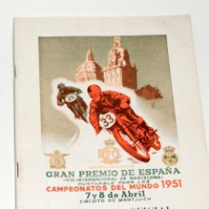 Coleccionismo deportivo: PROGRAMA OFICIAL GRAN PREMIO MOTOCICLISMO DE ESPAÑA CAMPEONATO DEL MUNDO CIRCUITO DE MONTJUICH 1951. Lote 44746660