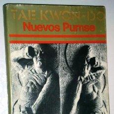 Coleccionismo deportivo: TAE KWON-DO: NUEVOS PUMSE POR CHOI WON CHUL DE FEDERACIÓN MUNDIAL EN BARCELONA 1977. Lote 32213643