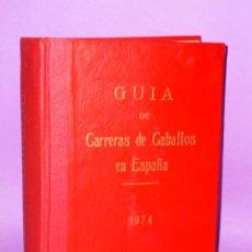 Coleccionismo deportivo: GUÍA DE LAS CARRERAS DE CABALLOS VERIFICADAS EN ESPAÑA EN EL AÑO 1974. Lote 50067133