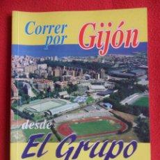 Coleccionismo deportivo: CORRER POR GIJON DESDE EL GRUPO. JUAN MANUEL GUTIERREZ, MANEL. REAL GRUPO DE CULTURA COVADONGA. 1997. Lote 50499430