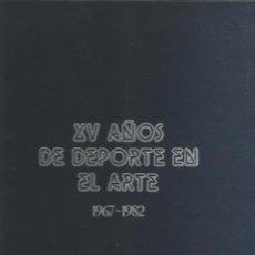 Coleccionismo deportivo: XV AÑOS DE DEPORTE EN EL ARTE, 1967-1982 (CONTIENE 80 DIAPOSITIVAS). Lote 52416731