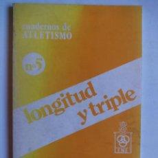 Coleccionismo deportivo: CUADERNOS DE ATLETISMO. Nº 5. LONGITUD Y TRIPLE. FEDERACIÓN DE ATLETISMO. ESCUELA DE ENTRENADORES.. Lote 52903946