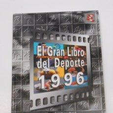 Coleccionismo deportivo - El gran Libro del Deporte 1996. Completo con todas las pegatinas. TDK260 - 54488916