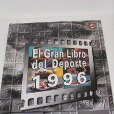 Coleccionismo deportivo: GRAN LIBRO DEL DEPORTE 1996. Lote 56739197