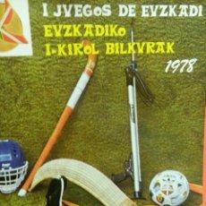 Coleccionismo deportivo: LIBRO JUEGOS DE EUZKADI. Lote 56825553