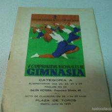 Coleccionismo deportivo: V CAMPEONATOS NACIONALES DE GIMNASIA SECCION FEMENINA MADRID 1945. Lote 57024859