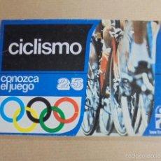Coleccionismo deportivo: CONOZCA EL JUEGO - CICLISMO - AÑO 1982 - CON FOTOS - JAMAS USADO. Lote 57518886