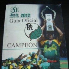 Coleccionismo deportivo: GUIA OFICIAL DE BEISBOL 2010-2011. CAMPEON. PINAR DEL RIO, CUBA. EDITORIAL DEPORTES. BEISBOL CUBANO.. Lote 57950495