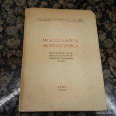 Coleccionismo deportivo: REUS - 1958 - ASSOCIACIÓ EXCURSIONISTA DE REUS - MISCEL-LANIA MUNTANYENCA - RECULL DE TREBALLS. Lote 57973256