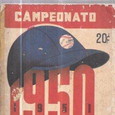 Coleccionismo deportivo: CUBA,BEISBOL,PELOTA,CAMPEONATO DE 1950,RARO EN ESPAÑA,ORIGINAL,PROFUSIÓN DE FOTOS,BASEBALL. Lote 58160680