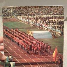 Coleccionismo deportivo: OLIMPIADA. PROGRAMA PARA UN DECATLON. JOSÉ LÓPEZ ZUBERO. AÑO 1981. EDITORIAL MIÑÓN. Lote 64400519