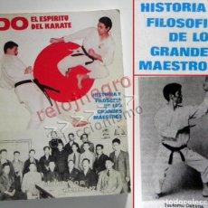 Coleccionismo deportivo: DO EL ESPÍRITU DEL KARATE LIBRO HISTORIA Y FILOSOFÍA DE LOS GRANDES MAESTROS DEPORTE ARTES MARCIALES. Lote 92683354