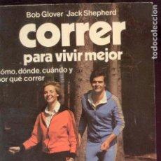 Coleccionismo deportivo: CORRER PARA VIVIR MEJOR, COMO, DONDE, CUANDO Y POR QUE CORRER POR BOB GLOVER Y JACK SHEPHERD. Lote 65791894