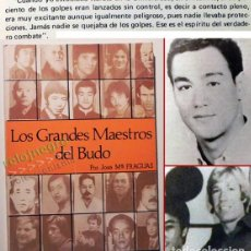 Coleccionismo deportivo: LOS GRANDES MAESTROS DEL BUDO - LIBRO ARTES MARCIALES BRUCE LEE CHUCK NORRIS DEPORTE KARATE KUNG FU. Lote 68183965
