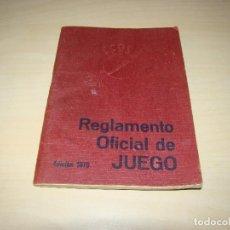 Coleccionismo deportivo: BÉISBOL - REGLAMENTO OFICIAL DE JUEGO - 1979 . Lote 89520216
