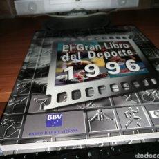 Coleccionismo deportivo: EL GRAN LIBRO DEL DEPORTE DE 1996. RESUMEN DEL AÑO, ESTADÍSTICAS DE LA LIGA DE FÚTBOL, BALONCESTO.... Lote 91837480