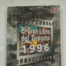 Coleccionismo deportivo: EL GRAN LIBRO DEL DEPORTE 1996. COMPLETO CON TODAS LAS PEGATINAS. TDK305. Lote 93268140