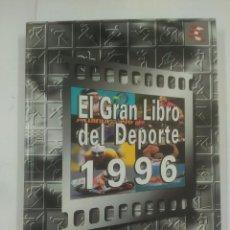 Coleccionismo deportivo: EL GRAN LIBRO DEL DEPORTE 1996. COMPLETO CON TODAS LAS PEGATINAS. TDK305. Lote 93268250