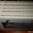 Coleccionismo deportivo: GRAN ENCICLOPEDIA DE LOS DEPORTES,5 VOL. COMPLETA,NUEVA SIN US0.27X20,1200 PP.MUY ILUSTRADA. Lote 98506859