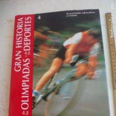 Coleccionismo deportivo: GRAN HISTORIA DE LAS OLIMPIADAS Y DE LOS DEPORTES. TOMO 4.DE ACTIVIDADES SUBACUATICAS A CICLISMO.. Lote 98862039