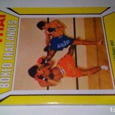 Coleccionismo deportivo: MUAY THAI-BOXEO TAILANDES-TECNICAS Y PRACTICAS DEL KICK BOXING DE JESUS JUNI-ARTES MARCIALES 1985. Lote 104322091