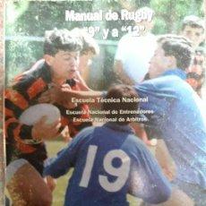 Coleccionismo deportivo: MANUAL DE RUGBY A 9 Y A 12. Lote 105444491