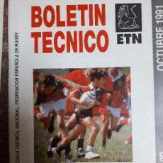 Coleccionismo deportivo: BOLETÍN TÉCNICO NUEVA IMAGEN DEL RUGBY. Lote 105444719