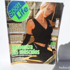 Coleccionismo deportivo: SPORT LIFE Nº 73 MAYO 2005 . Lote 105836223