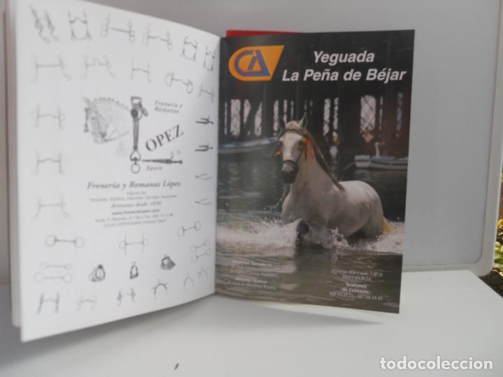 Coleccionismo deportivo: SICAB 2005 - Foto 2 - 108423091