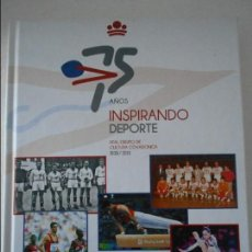 Coleccionismo deportivo: REAL GRUPO DE CULTURA COVADONGA. 1938 / 2013. 75 AÑOS INSPIRANDO DEPORTE. GIJON. TAPA DURA. CON FOTO. Lote 109149635