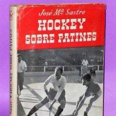 Coleccionismo deportivo: HOCKEY SOBRE PATINES.. Lote 111423611