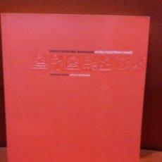 Coleccionismo deportivo: JUEGOS ECUESTRES MUNDIALES. JEREZ 2002. PROGRAMA OFICIAL 207 PÁG. Lote 112804516