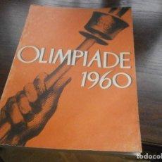 Coleccionismo deportivo: OLIMPIADE 1960 LIBRO ROMA 1958 - GRAN FORMATO - TEXTO ITALIANO - PUBLICIDAD. Lote 115380603