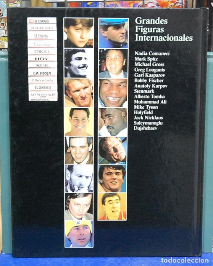 Coleccionismo deportivo: Estrellas del deporte. Grandes figuras internacionales - Foto 2 - 116520531