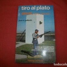 Colecionismo desportivo: TIRO AL PLATO - SKEET - JOSÉ MIGUEL GALLARDO. Lote 125082935