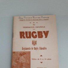 Coleccionismo deportivo: RUGBY - REGLAMENTO DE RUGBY EDUCATIVO - FEDERACIÓN ESPAÑOLA - MADRID 1967. Lote 128524719