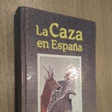 Coleccionismo deportivo: LA CAZA EN ESPAÑA. 1989. GUIA IBIS. Lote 131058024