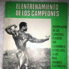 Coleccionismo deportivo: EL ENTRENAMIENTO DE LOS CAMPEONES - ALAS 1988 - CULTURISMO - MANUAL DE MUSCULACION. Lote 150703766