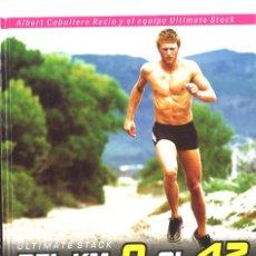 Coleccionismo deportivo: CÓMO TERMINAR TU PRIMER MARATHÓN. 2004. Lote 152209942