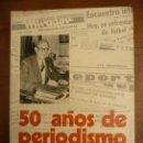 Coleccionismo deportivo: SANTIAGO CARBONELL-SINCERATOR-50 AÑOS PERIODISMO DEPORTIVO 1922-1972,290PP.RUSTICA. Lote 152425858